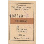 Panevėžys. 1991 m. II ketvirtis. Talonas ūkiškam muilui