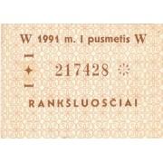 Vilnius. 1991 m. I pusmetis. Rankšluoščiai