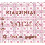 Vilnius. 1991 m. gegužė. Kiaušiniai