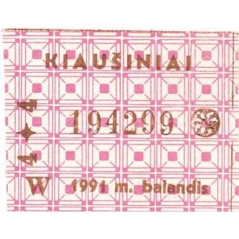 Vilnius. 1991 m. balandis. Kiaušiniai