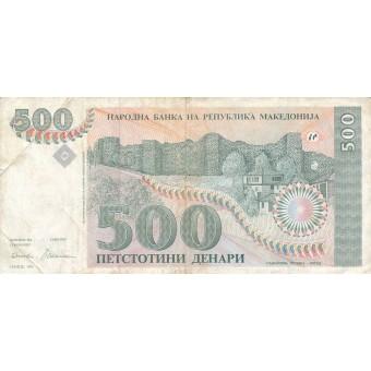 Makedonija. 1993 m. 500 denarų. VF-