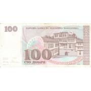 Makedonija. 1993 m. 100 denarų. VF-