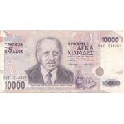 Graikija. 1995 m. 10.000 drachmų. VF-