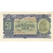 Albanija. 1957 m. 50 lekių. aUNC