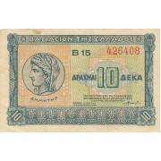 Graikija. 1940 m. 10 drachmų. F