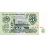 Rusija. 1961 m. 3 rubliai. UNC