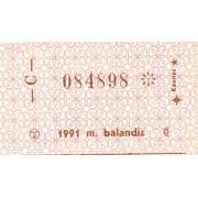 Kaunas. 1991 m. balandis. C