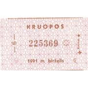 Kaunas. 1991 m. birželis. Kruopos