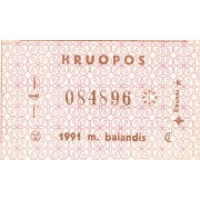 Kaunas. 1991 m. balandis. Kruopos