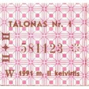 Vilnius. 1991 m. II ketvirtis. Talonas Nr. 1