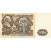 Rusija. 1961 m. 100 rublių. VF