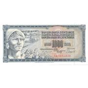 Jugoslavija. 1981 m. 1.000 dinarų. UNC