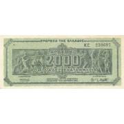 Graikija. 1944 m. 2.000 drachmų. XF