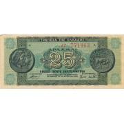 Graikija. 1944 m. 25 drachmos. VF-