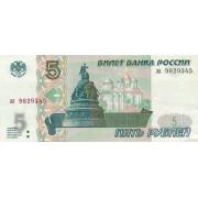 Rusija. 1997 m. 5 rubliai. VF