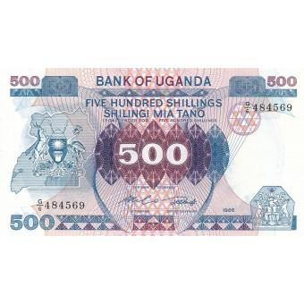 Uganda. 1986 m. 500 šilingų. P25. UNC