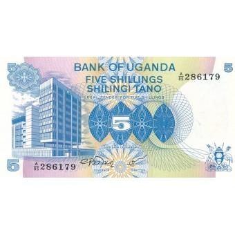 Uganda. 1979 m. 5 šilingai. P10. UNC