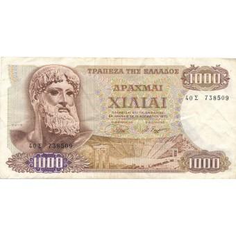 Graikija. 1970 m. 1.000 drachmų. F