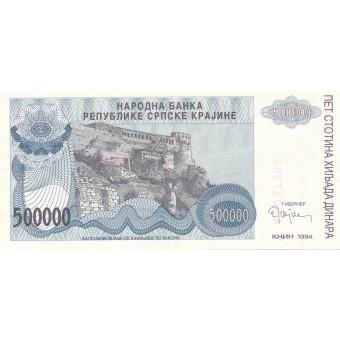Kroatija. 1994 m. 50.000 dinarų. UNC