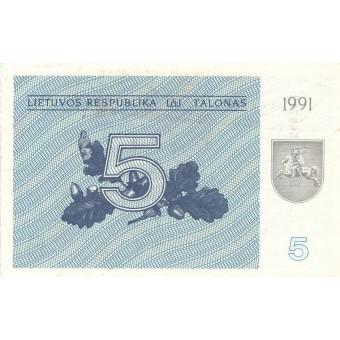 Lietuva. 1991 m. 5 talonai. Be užrašo. XF+