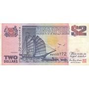 Singapūras. 1992 m. 2 doleriai. P28. VF-