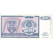 Kroatija. 1992 m. 500 dinarų. VF
