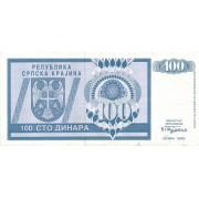 Kroatija. 1992 m. 100 dinarų. VF