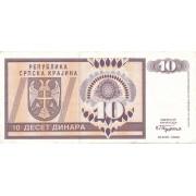 Kroatija. 1992 m. 10 dinarų. VF