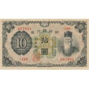 Korėja. 1932 m. 10 jenų. VF