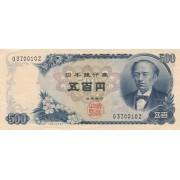 Japonija. 1969 m. 100 jenų. VF