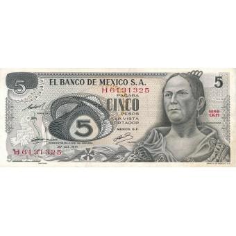 Meksika. 1971 m. 5 pesai. VF