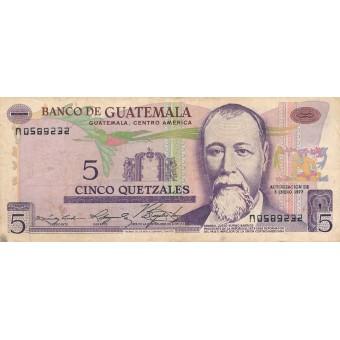 Gvatemala. 1977 m. 5 ketsaliai. VF-