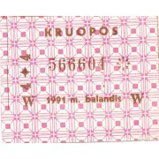 Vilnius. 1991 m. balandis. Kruopos