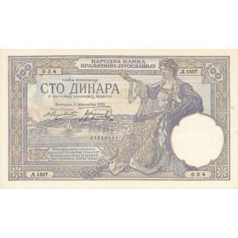 Jugoslavija. 1929 m. 100 dinarų. XF+
