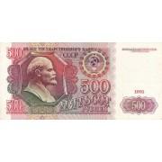 Rusija. 1991 m. 500 rublių. VF+