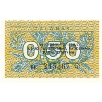 Lietuva. 1991 m. 0.50 talono. P31b. UNC. Serija: BP