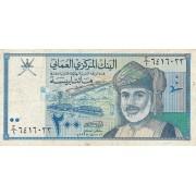 Omanas. 1995 m. 200 baisų. F