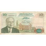 Tunisas. 1980 m. 10 dinarų. F