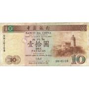 Makao. 1995 m. 10 patakų. VF-