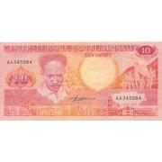 Surinamas. 1986 m. 10 guldenų. VF-