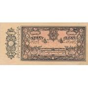 Afganistanas. 1920 m. 5 rupijos. P2b. XF
