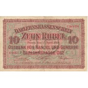 Rytų Skolinamoji Kasa. 1916 m. 10 rublių. Serija: C. VF