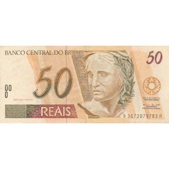 Brazilija. 1994-2010 m. 50 rialių. P246j. VF