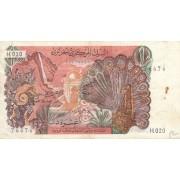 Alžyras. 1970 m. 10 dinarų. F+