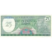 Surinamas. 1985 m. 25 guldenai. VF