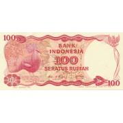 Indonezija. 1984 m. 100 rupijų. XF