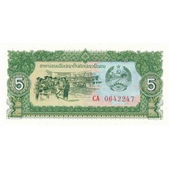 Laosas. 1979 m. 5 kipai. P26. UNC