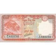 Nepalas. 2016 m. 20 rupijų. VF-