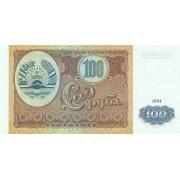 Tadžikistanas. 1994 m. 100 rublių. P6. UNC