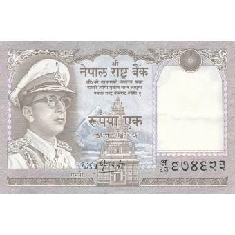 Nepalas. 1972 m. 1 rupija. P16